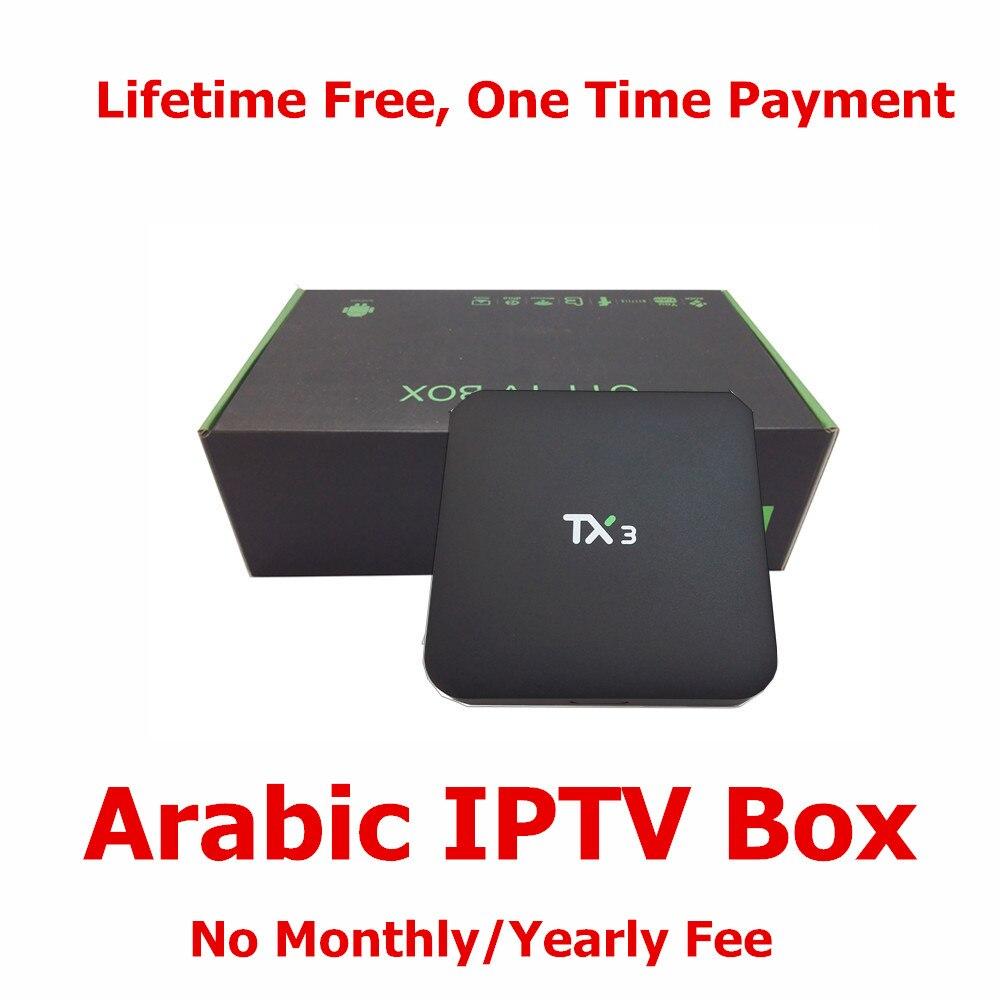 Free Lifetime Arabic TV BOX Best Arabic Iptv Server Android Amlogic S905 16.0 KodIOS Fulled Loading Arabic IPTV box Free Forever<br><br>Aliexpress