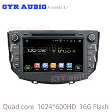 1024*600hd screen android 5.1 Car DVD gps navigation radio Player For Lifan x60 With quad core cpu 3G wifi USB GPS IPOD RDS
