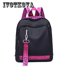 IVOTKOVA Oxford Fabric Boys School Bags Backpack for Teenagers Pencil Case Blue Book Bag Boy One Shoulder Schoolbag