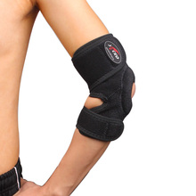 health care basketball table tennis badminton neoprene elbow pads protective padded A810