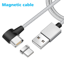 USB Type-c Magnetic Cable Fast Charging Type C Cell Phone Cable for Galaxly S8 A5 for Xiaomi Mi5 Magnet Charger Date USB Cables(China)