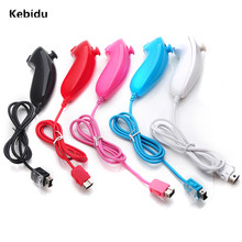 Kebidu 2017 New Arrival nunchuk nunchuck controller remote for Wii Silicone Case for Nintendo