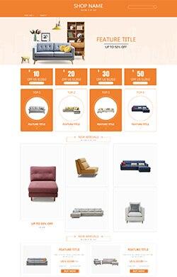 天辰视觉★K111沙发家具灯具家居日用厨卫摆件椅子 三色切换