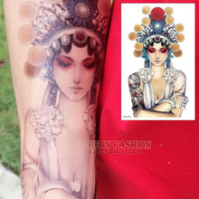 1piece Trendy cool Chinese Beijing Peking Opera tattoos sticker temporary arm shoulder men women fake tatoo sleeve big QS-C005