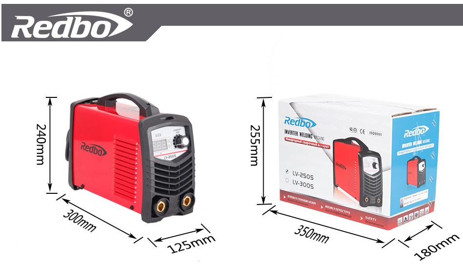 Redbo LV-250S12