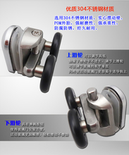 Shower roller,glass door roller,stainless steel roller(XYHL-059)(China)