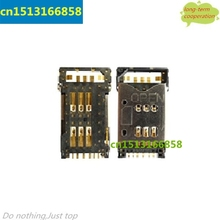 10pieces/lot New SIM Card Holder Socket for Nokia N82(China)