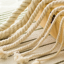 Three strands of cotton rope hand DIY rope thick rice white braided rope decorative