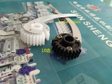 Computer embroidery machine parts - bend the whole line of the teeth (10 teeth) white tooth assembly, black tooth assembly