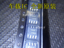Free shipping 5pcs/lot 1736AB FAIRCHI SOP-8 & nbsp; automotive IC new original(China)