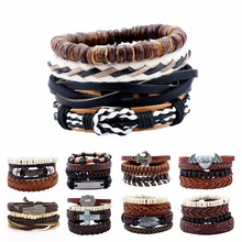 4pcs/set Handmade Rope Leather Bracelet Man Beads Charm Wrap Bracelets Jewelry Wristband Retro Summer Accessories Anchor Cross