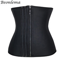 Beonlema 9 Steel Bones Modeling Straps fajas Smooth Latex Waist Trainer Underbust Body Shaper Waist Cincher Fajas Modeladoras(China)
