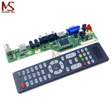 New Universal LCD Controller Board Resolution TV Motherboard VGA/HDMI/AV/TV/USB HDMI Interface Driver Board(China)