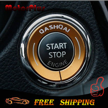 Car Styling Ignition Switch Cover Decoration Sticker For Nissan Qashqai 2016 Start Stop Engine Button Panel Decal Protect Circle