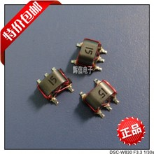 Balun, unbalanced transformer, 458PS-1015, 6-600MHz, B5F, RF, RF directional coupler