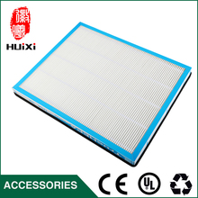 The white hepa air filter cleaner parts, hot sale high efficient composite air purifier parts F220A F220B F210A