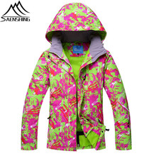 SAENSHING Cheap Ski Jacket Women Waterproof Snowboard Jackets Winter Ski Clothing Warm Outdoor Skiing And Snowboarding Clothes(China)