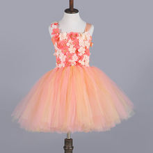 2017 New Children's Costumes Sixty-one High-end Custom Flower Girl Dresses 2-14Year Gift Children's Performing Princess Dress