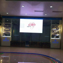 TEEHO NEW video function LED transparency led display screen P7.81 outdoor 500x500mm 64x64dot pixel for glass window transparent