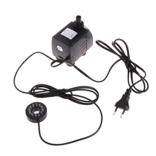 25W Submersible Fountain Pool Water Pump with 12 Color LED Light Fish Tank Aquarium Fountain Pond Pool Pumps Decoration(China)
