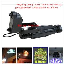High quality LED advertising image projections lamp, led logo projections light 12w Rail projection lamp 2-Colour(China)