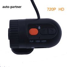 Mini Car DVR Camera Detector HD 720P 30FPS with 120 Degree Wide Angle Lens(China)