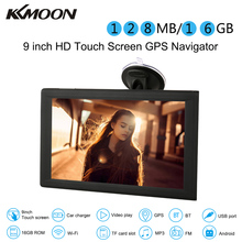 "9"" Tablet GPS Navigation Android Smart System 16GB Car Stereo Audio Player Multimedia Entertainment Wi-Fi BT FM USB/SD Free Map(China)"