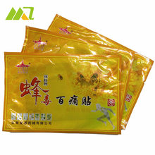 10pcs Aching Pain Relief Herbal plasters Fatigue Muscle Relieving Patches Knee Injury Arthritis Health Care Product
