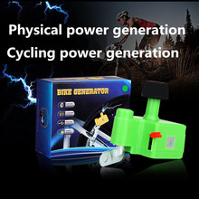 Bicycle Accessory Generator Mobile Dynamo Latest Action  Night Riding Equipment USB  Bicycle Bike Dynamo 5V 1A Output Built-in 1