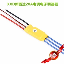 2PC XXD ESC 20A Brushless Motor Electric Speed Controller For Helicopter Multicopter Plane
