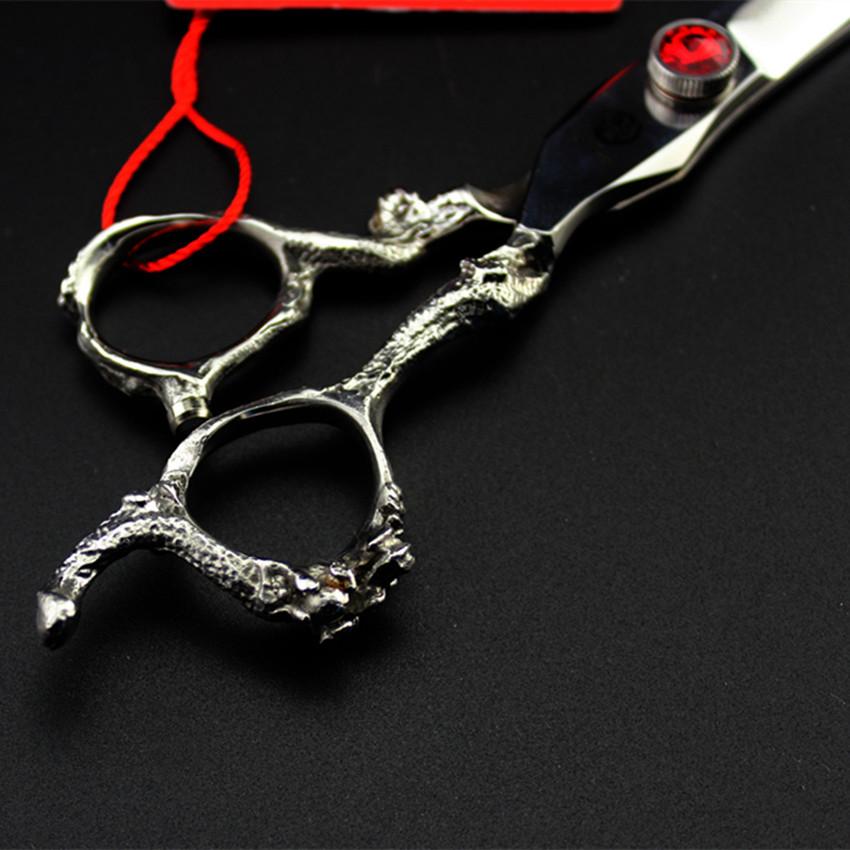 scissors 6