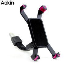 Aokin Motorcycle Phone Holder 360 Rotate Handlebar Stand Mount Bracket For iPhone 6 6s 7 Samsung GPS 3.5-7 inch Phone Holders(China)