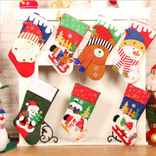 Free Shipping 1 PCS Christmas Stockings Socks Gift Bags Santa Claus Christmas Decoration Window Decoration Plush Socks CYYF001