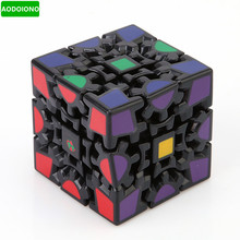 Brand New X-cube 6cm 3x3x3 Gear Magic Cube 3D Puzzle Cubes Educational Toy Special Toys