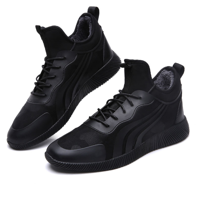Height Increasing Men Casual Shoes Winter Warm Man Shoes Cotton-padded Thermal Footwear Patchwork Slim Top Chaussure L120754<br><br>Aliexpress