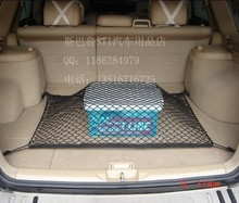 For Subaru xv 05 - 13 forester trunk grille trunk storage net(China)