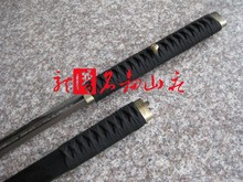 S2506 MOVIE SEVEN SWORDS WATERFALL KNIFE 3 SWIFT PERFORATED STEEL BLADE 40.7""