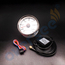 3.5 inches 82mm GPS Speedo Meter Max 120KM For Marine Boat Speed Boat Meter Water Proof(China)