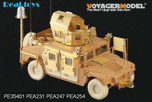 Voyager 1/35 Modern US HUMVEE ECM Antenna Set (Pole Telescopic) (GP) PEA254