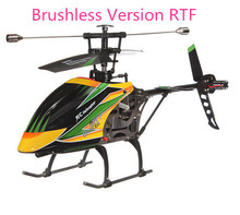 WLtoys V912 Brushless Version 2.4G Remote Control Toys 4CH RC Helicopter With Gyro RTF VS Wltoys V930 V977 Walkera Mini CP(China)
