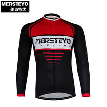 MERSTEYO Pro Men Bike jersey Long Sleeve Team Cycling clothing Black Red Winter Male MTB Wear Ropa Ciclismo Shirts Top Quick Dry(China)
