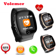 Volemer New D100 Tracker Android Smart Watch SOS Wristwatch Heart Rate GSM GPS LBS Wifi Safety Anti-Lost Locator for iOS Android