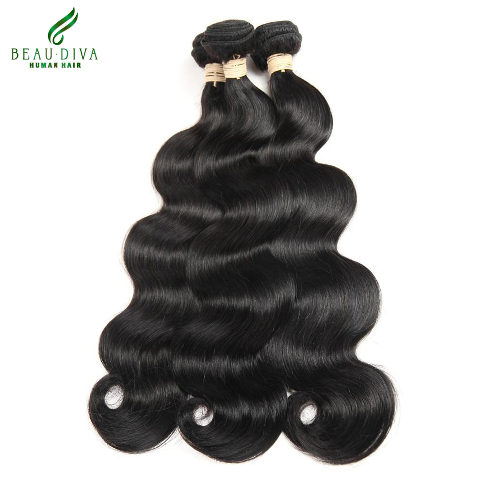 7A brazilian body wave 3pcs human hair mink brazilian virgin hair body wave meches bresilienne lots brazilian hair weave bundles<br><br>Aliexpress