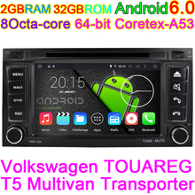 Volkswagen VW Touareg / T5 Transporter Android 6.0.1 Octa Core Car DVD Player Car Board Computer with USB DVR Recording SD Radio(China)