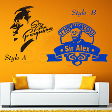 Art 2016 new design home decoration football Alex Ferguson vinyl wall sticker colorful cheap soccer coach decals for house decor