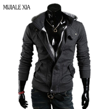 New High Quality sweatshirt Men Fashion Autumn&Winter supreme hoodie Tracksuit Set Black/Gray Hoddies Men Flannelette Sweatshirt