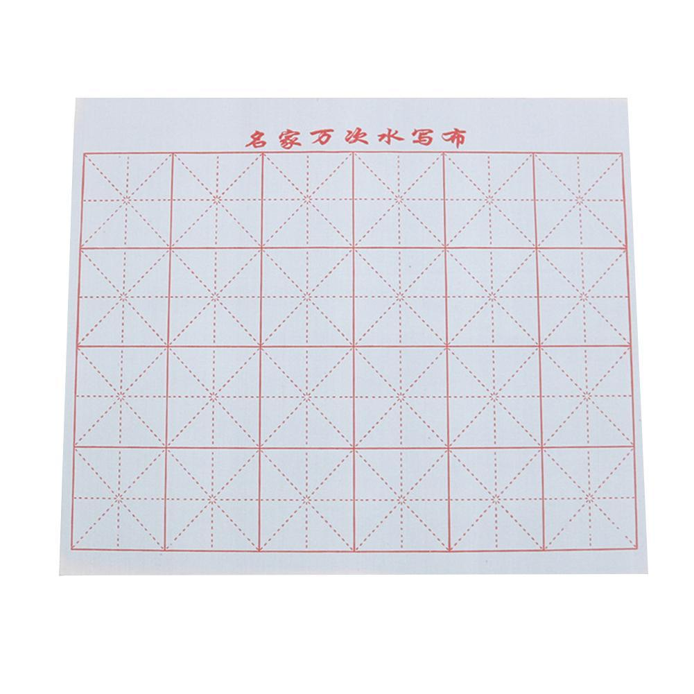 Chinese Calligraphy Magic Practice Writing Set Rewritable Water Write Cloth