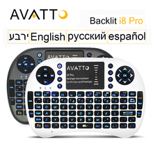 [AVATTO] High-End Backlit i8 Pro 2.4Ghz Wireless Mini Keyboard with Touchpad Air Mouse for Smart tv,PC,laptop,Android Box Gamer