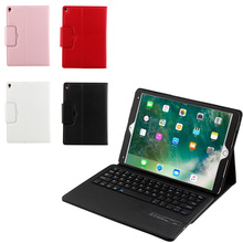 Lightweight Stand Portfolio PU Leather Cover Case with Bluetooth Keyboard for 10.5 inch Apple iPad Pro QJY99(China)