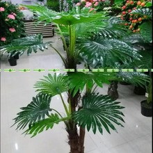 2017 Large 1.3m Latex 3 Trunk Artificial Fan Coconut Palm Plant Tree Wedding Home Sago Garden Decor Green